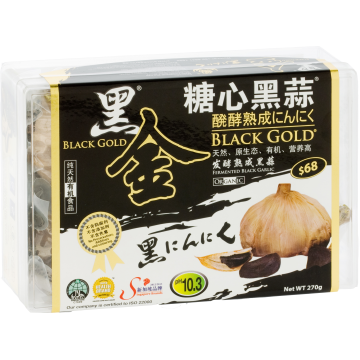 Black Gold ® Organic Black Garlic